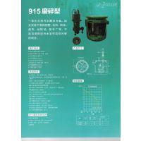 美国卓勒912型922型双泵自动排污泵