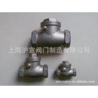 上海沪宣 H14W止回阀 不锈钢旋启式止回阀