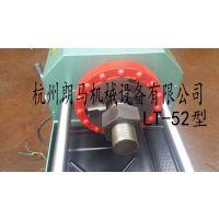 地脚螺栓加工设备——朗图牌三速圆钢套丝机 LT-45 专利产品