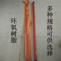 电力线路高压绝缘测高杆 110KV 5-20米轻型伸缩式测高杆价格 双冠电气生产销售