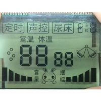 宝莱雅 厂家定制婴儿床用lcd液晶屏-段码显示屏-黑白液晶显示屏