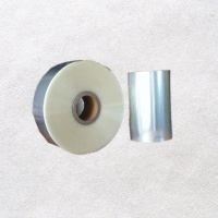 bopp烟膜热收缩膜定制 自动包装机专用膜 化妆品面膜包装膜 化妆品茶叶包装膜