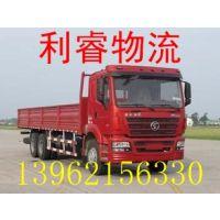http://himg.china.cn/1/4_687_235220_293_220.jpg