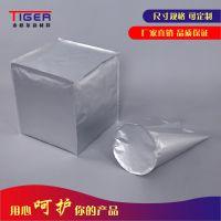 苏州热熔胶铝箔袋厂家 泰格尔圆底袋 胶水铝箔袋