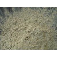 供应过滤材料沸石 水处理斜发沸石滤料 水产养殖用沸石粉