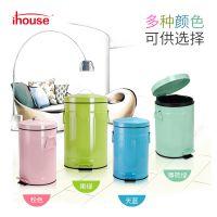 ihouse5升彩色铁质缓降静音脚踏式垃圾桶彩色纸篓家用卫生间厨房客厅卧室户外