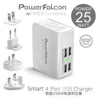PowerFalcon 多孔可换头万国快速usb充电头