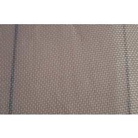 山东宏祥优质长丝机织土工布质量保证