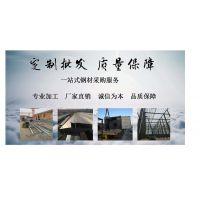 天津轧一冷弯槽钢加工厂,C型钢加工基地,规格齐全