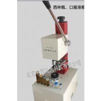 中西西林瓶封盖机/扎盖机 型号:TB176-kfj1035库号:M407057