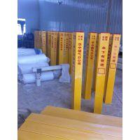 玻璃钢标志桩可以满足户外使用安全