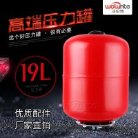TECKPRO 优惠销售 水泵配件 家用压力罐 隔膜式气压罐