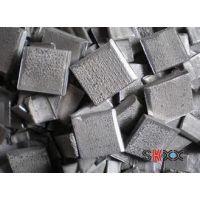 福建厦门专业回收废钨,硬质合金,水银,钼镍厂家