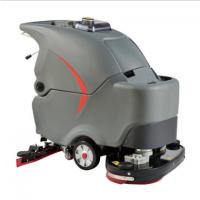 gaomei高美全自动洗地机GM70BT电瓶式洗地机大容量工业洗地机