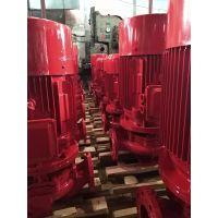 湖南岳阳立式消防泵价格XBD4.5/55-200L公寓用消火栓泵大流量喷淋泵