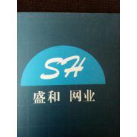 安平县盛和金属丝网制造有限公司