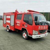 乡镇专用小型消防车价格