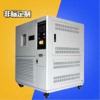 高低温交变湿热试验箱东莞工业烤箱非标定制佳兴成厂家非标定制