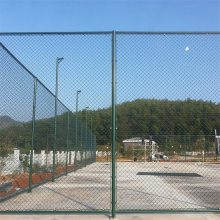 篮球场围网 包塑勾花护栏网 操场围栏网