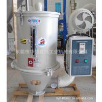 100KG干燥机 东莞热风干燥桶