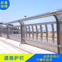 金聚进 徐州厂家直销景观隔离不锈钢栏杆 喷漆钢板立柱定做WDG565