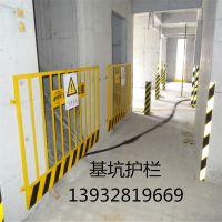 基坑护栏重量计算方法@门框电梯门、基坑防护网直销公司