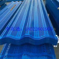北京优质的840型压型彩钢吸音穿孔板生产厂家
