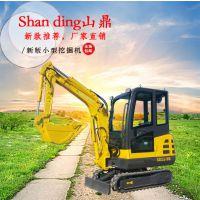 小挖机品牌排名 山鼎小型挖掘机多少钱一台 果园苗圃用的微型挖掘机