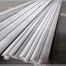 现货供应2205不锈钢管 2205双相不锈钢管 无锡2205不锈钢无缝管