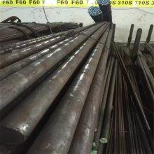 现货供应316Ti不锈钢棒 316ti不锈钢黑棒