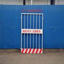 基坑防护栏 楼层防护网 电梯安全门