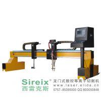 龙门式数控等离子切割机/乐昌光纤激光打标机/阳春光纤激光焊接机