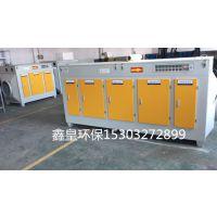 浙江废气处理设备uv光氧催化批发光氧除味净化器