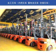 济南供应商龙工1.5吨蓄电池叉车 环保冷库专用叉车