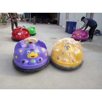 碰碰车游乐设备 成人儿童双人电动车碰碰车