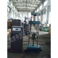 中西dyp 数显液压万能试验机/万能压力试验机 型号:LB-WES-100库号:M140741