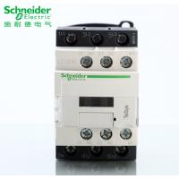 施耐德国产TeSys D Everlink系列三极接触器 LC1D65AM7C