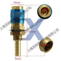 上海直销-优质焊机通水快插M6/M8/M10通水插座