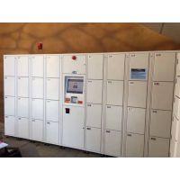 南京安存微信、支付宝、纸币收费式电子储物柜