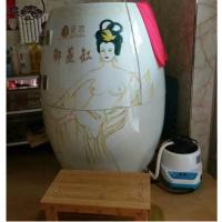 圣菲活瓷能量瓮 圣菲汗蒸瓮 708岩石缸