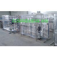 碧通环保 批发销售 0.25T 0.5T 1T 反渗透设备 纯水设备