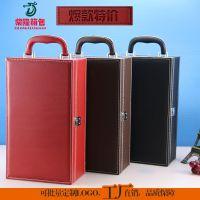 现货通用红酒包装盒红酒双只装皮盒礼盒红酒皮质包装箱子工厂直销