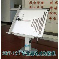 SBT-121 导轨式绘图机