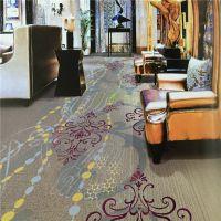 商水县酒店地毯/社旗县宾馆地毯/淅川县酒店大厅地毯