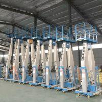 济南金创厂家直销铝合金升降机单双柱升降平台工厂车间仓库上货用升降梯