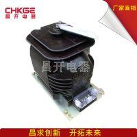 电压互感器JDZX11-20全封闭式 电压互感器电流比20/3/0.1/3/0.1/3