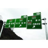 新疆专业生产道路标志牌厂家 喀什道路标志牌厂家 喀什高速公路标志牌标志杆批发