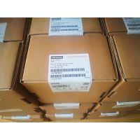 6EP1336-3BA10西门子DC电源SITOP PSU8200到货