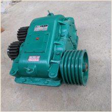 郑州昌利JS750 JS1000搅拌机齿轮 减速机齿轮原厂配件