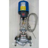 苏州阀门厂家弗瑞特高性能电控不锈钢自力式温度调节阀ZZWPE-16P